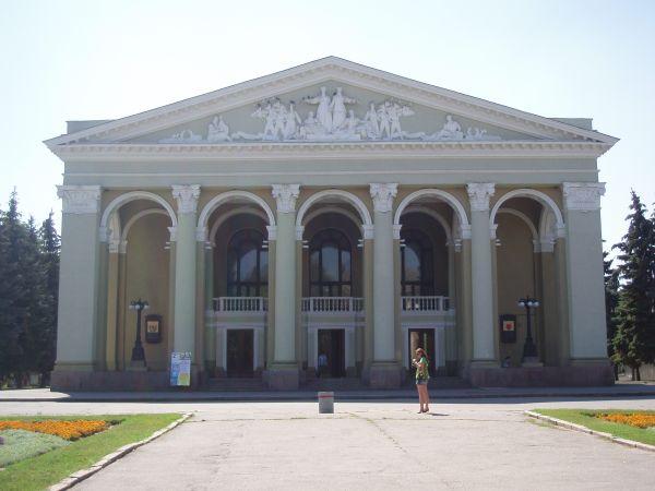 Театр им.Гоголя, Полтава